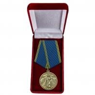 """Медаль """"Благодатное небо"""" купить в Военпро"""