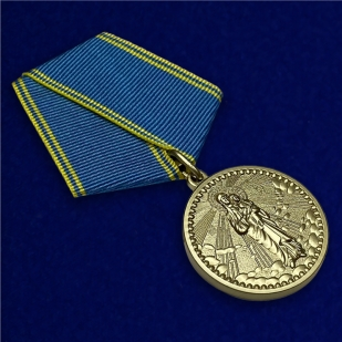 """Медаль """"Благодатное небо"""""""