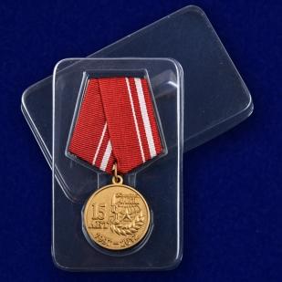 Медаль 15 лет организации Боевое братство - в пластиковом футляре
