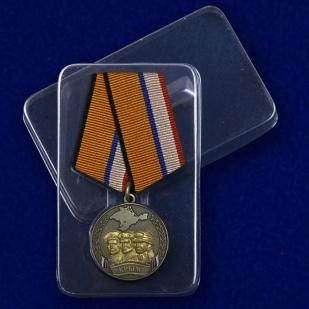 Медаль Боевое братство Крыма