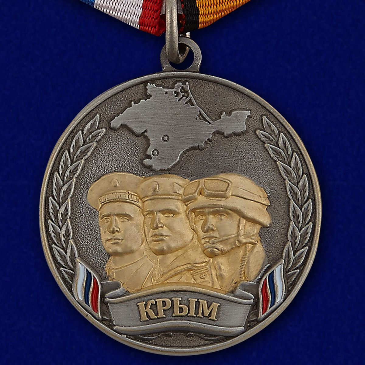 """Купить медаль """"Боевое братство Крыма"""" в наградном подарочном футляре"""