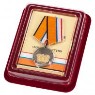 """Медаль """"Боевое братство Крыма"""" в наградном подарочном футляре"""