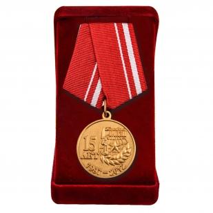 """Медаль """"Боевому братству - 15 лет"""" в футляре"""