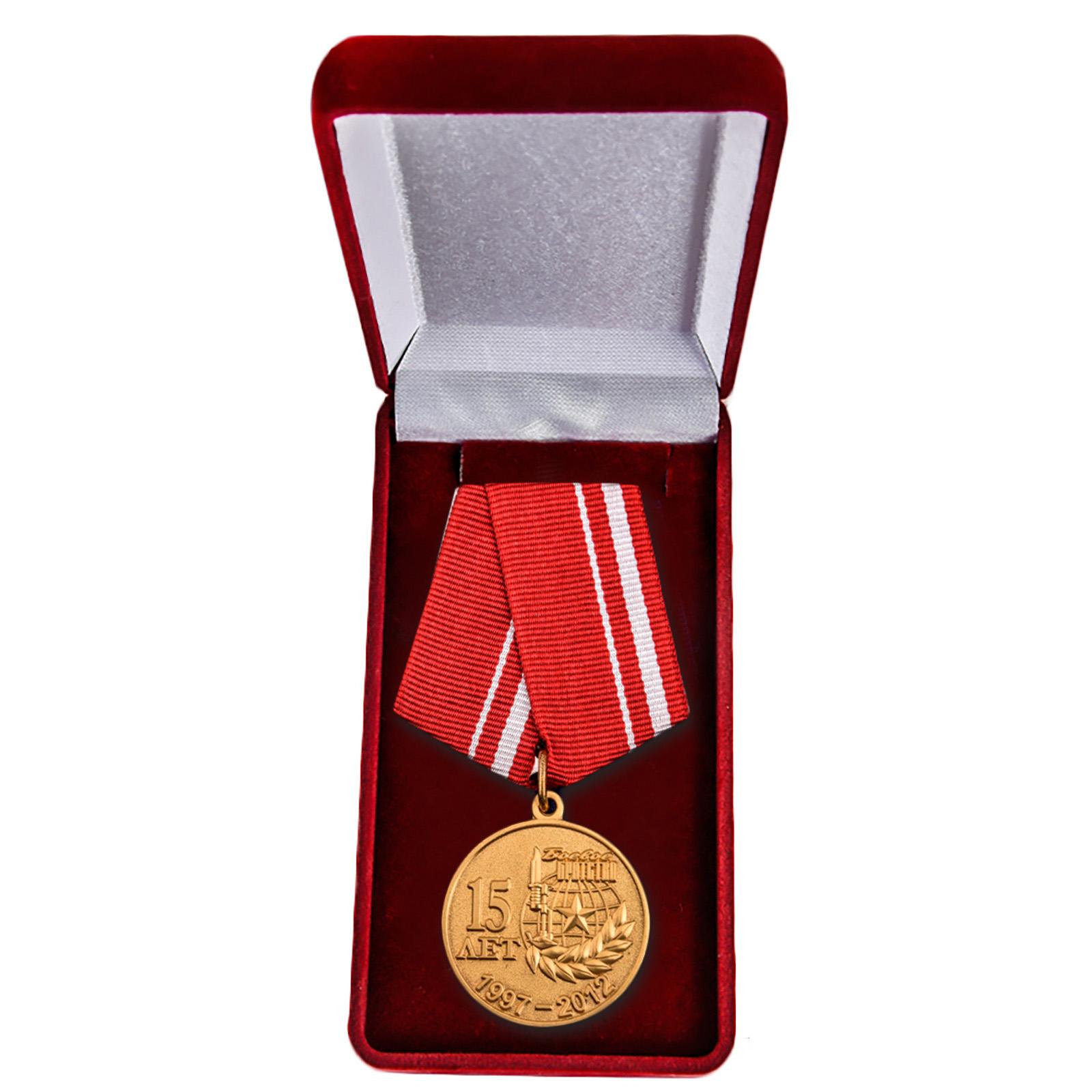 """Медаль """"Боевому братству - 15 лет"""" купить в Военпро"""