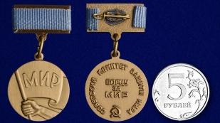 """Медаль """"Борцу за мир"""""""