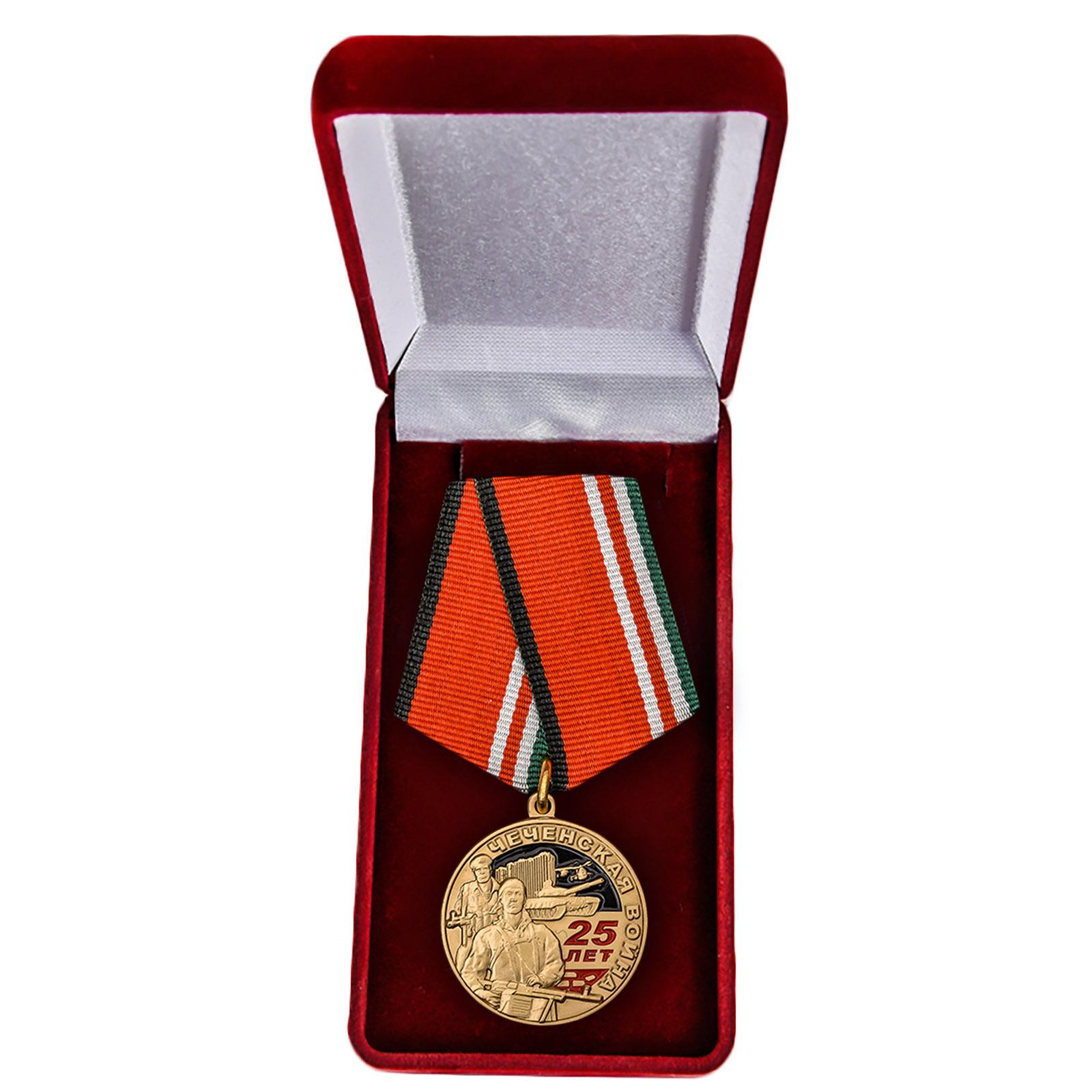 Заказать юбилейные медали «25 лет чеченской войне»