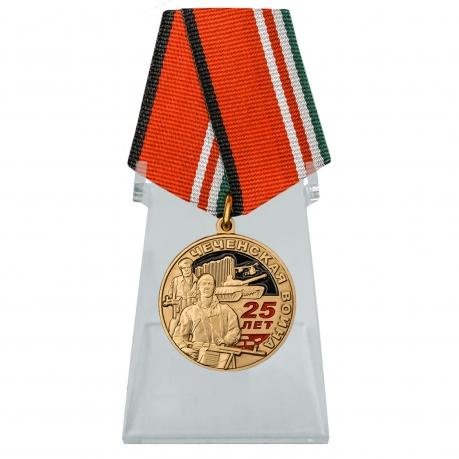 Медаль Чеченская война 25 лет на подставке