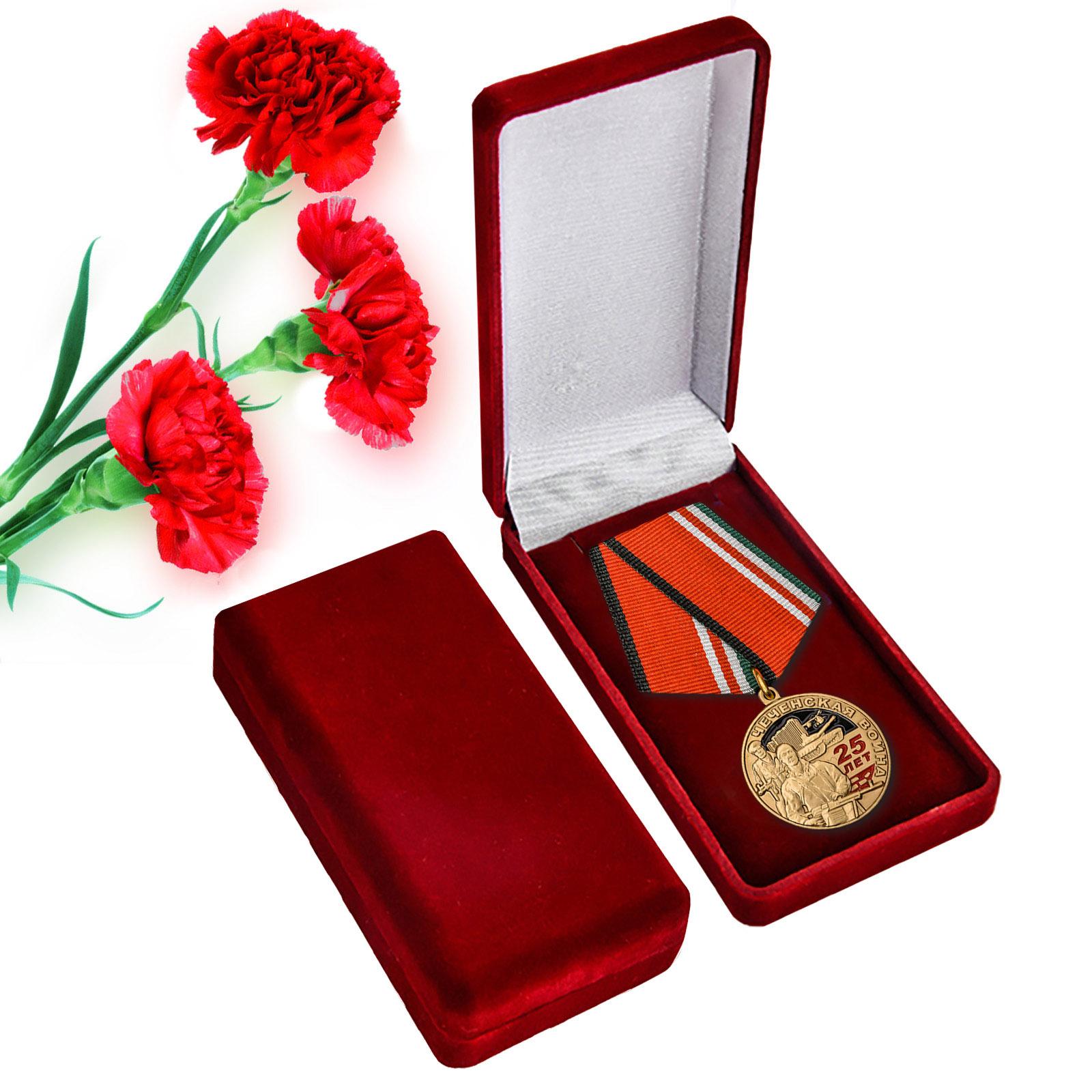 Медаль «Чеченская война, 25 лет» по цене производителя