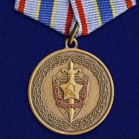 Медаль Чекисту-бойцу невидимого фронта (ФСБ)