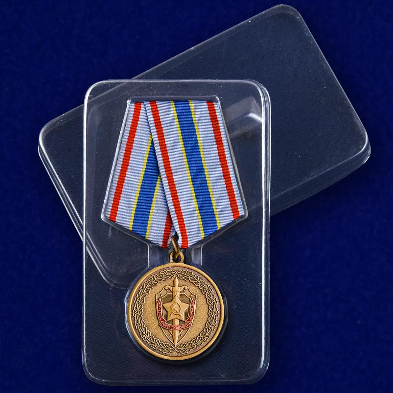 Медаль Чекисту-бойцу невидимого фронта (ФСБ) высокого качества