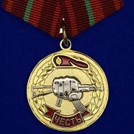 "Медаль Спецназа ""За заслуги"""