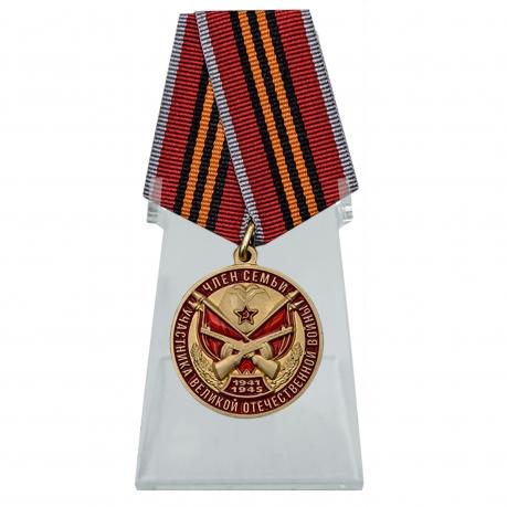 Медаль Член семьи участника ВОВ на подставке