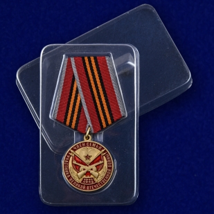 Медаль Член семьи участника ВОВ на подставке - в футляре