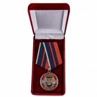 Медаль дачнику