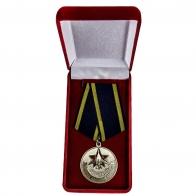 Медаль Дальней авиации в футляре