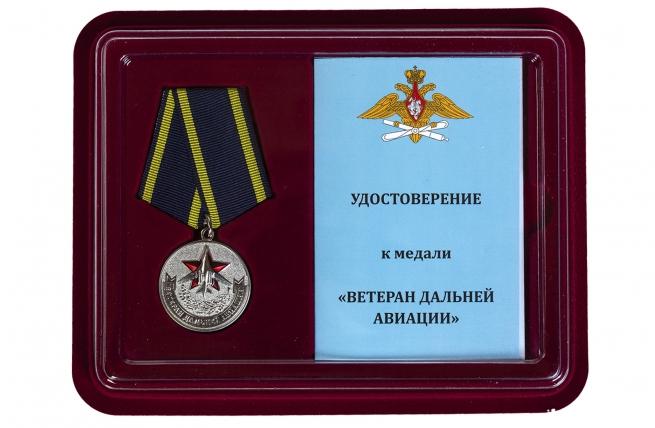 """Медаль """"Дальняя авиация"""" в футляре"""