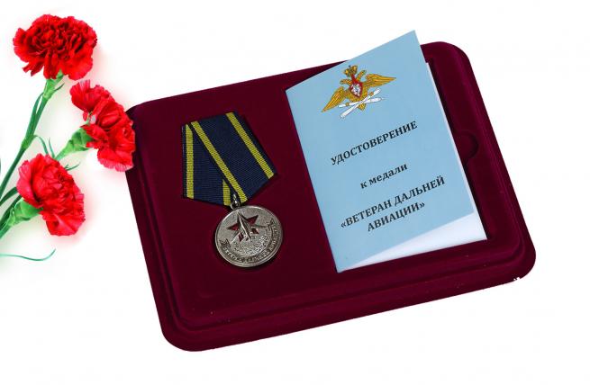 """Медаль """"Дальняя авиация"""""""