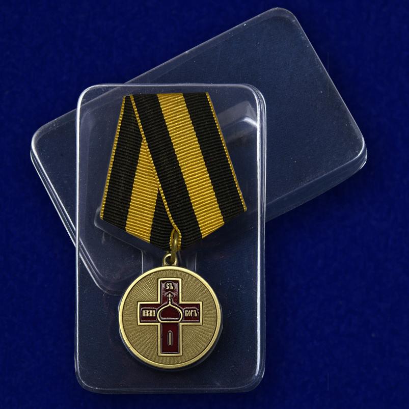 """Медаль """"Дело Веры"""" 1 степени с доставкой"""