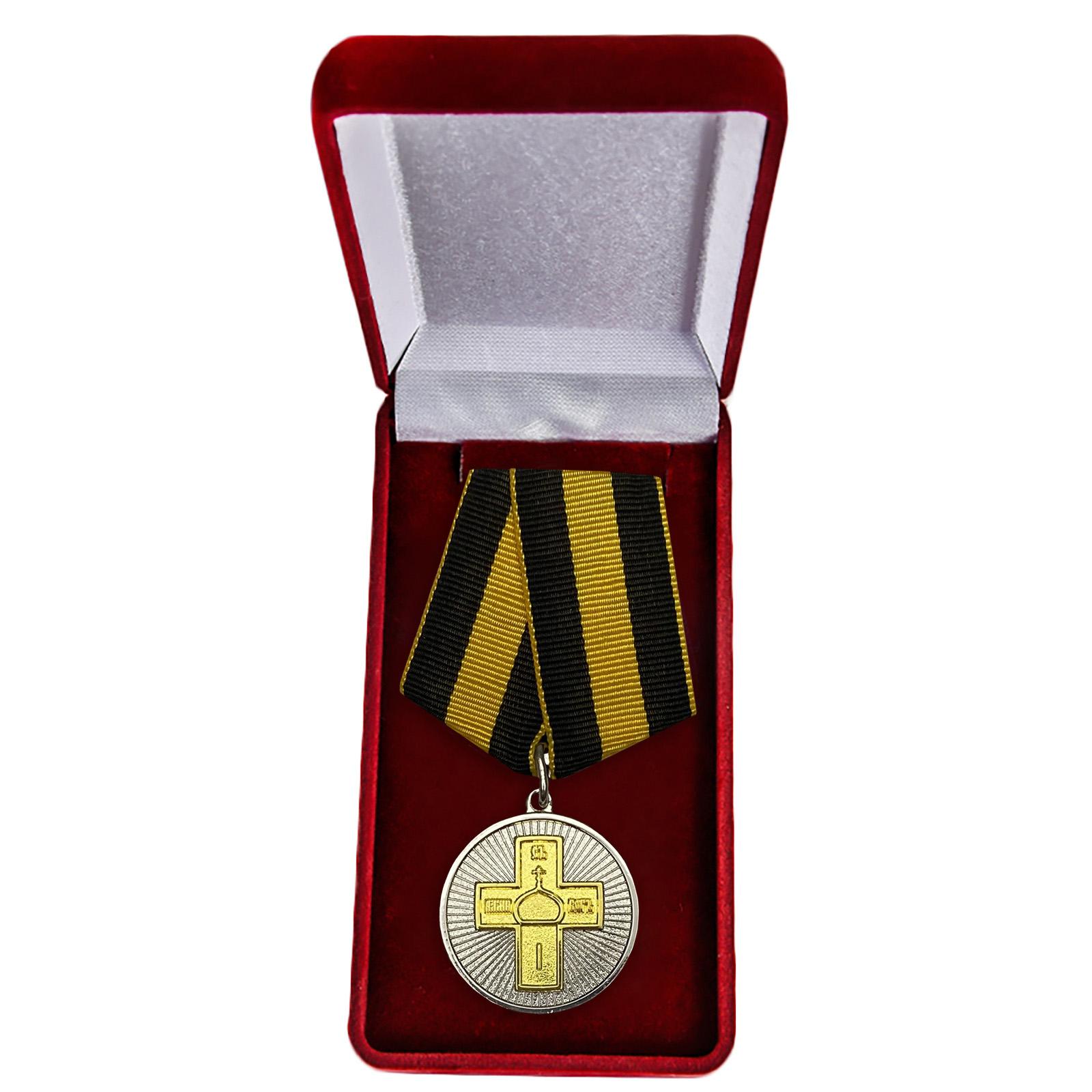 """Медаль """"Дело Веры"""" 2 степени купить в Военпро"""