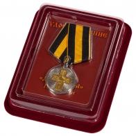 """Медаль """"Дело веры"""" 2 степень в бархатистом футляре из флока"""