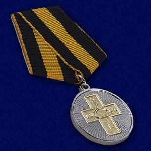 """Медаль """"Дело веры"""" 2 степень в бархатистом футляре из флока - общий вид"""