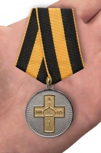 """Медаль """"Дело веры"""" 2 степень в бархатистом футляре из флока - вид на ладони"""