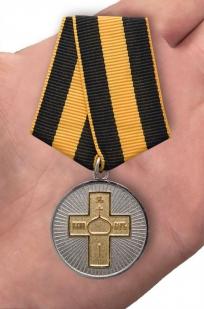 """Медаль """"Дело Веры"""" 2 степени с доставкой"""