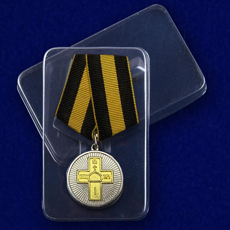 """Медаль """"Дело Веры"""" 2 степени в футляре"""