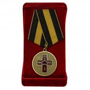"""Медаль """"Дело Веры"""" 1-й степени"""