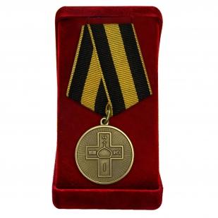 """Медаль """"Дело Веры"""" 3 степени в футляре"""