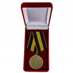 """Медаль """"Дело Веры"""" 3 степени купить в Военпро"""