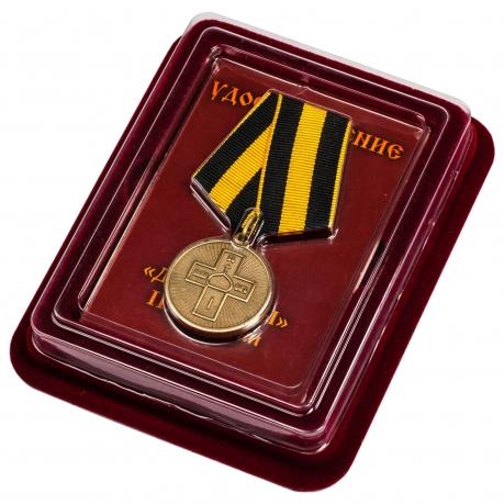 """Медаль """"Дело Веры"""" 3 степень в бархатистом футляре из флока с пластиковой крышкой"""