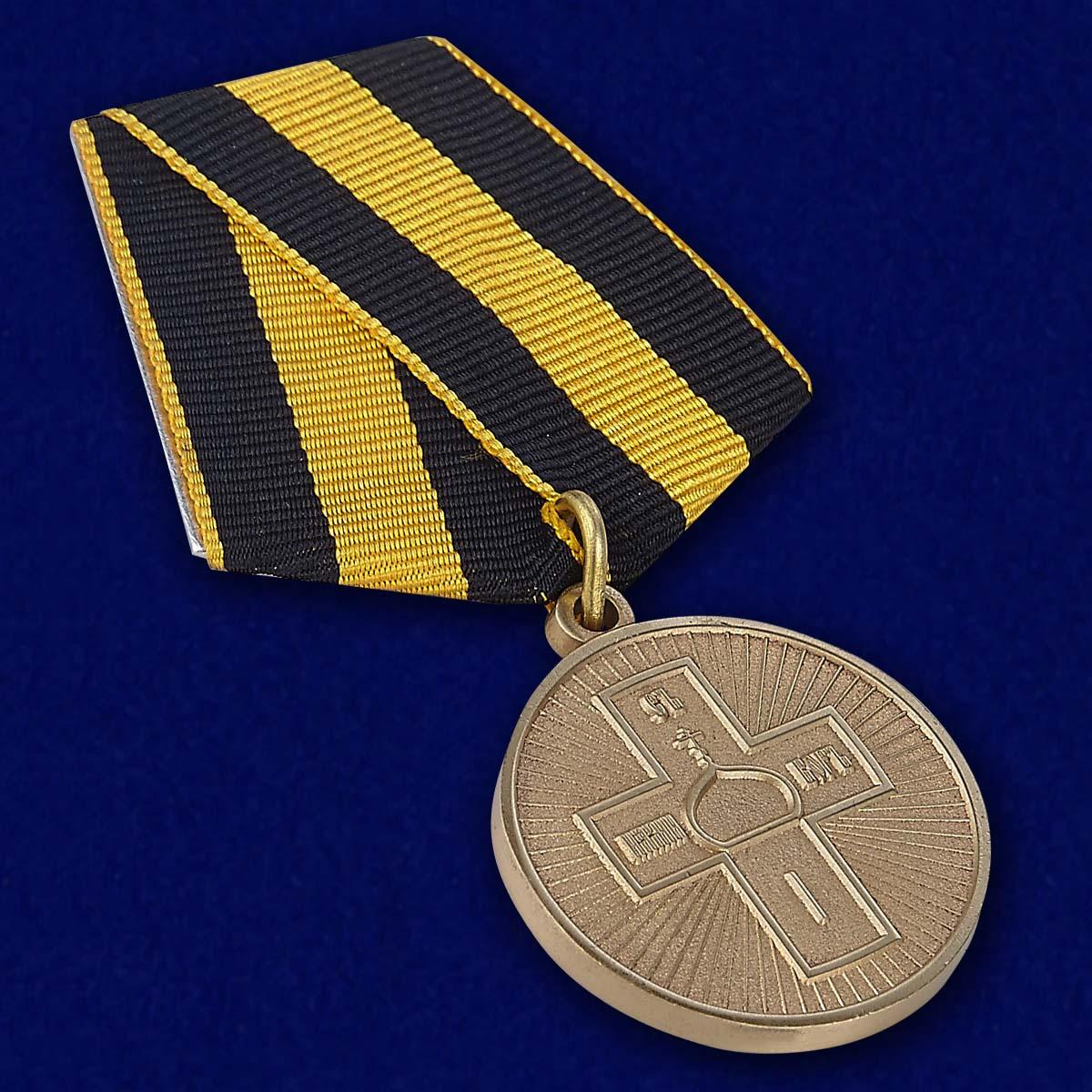 """Медаль """"Дело Веры"""" 3 степень в бархатистом футляре из флока с пластиковой крышкой - общий вид"""