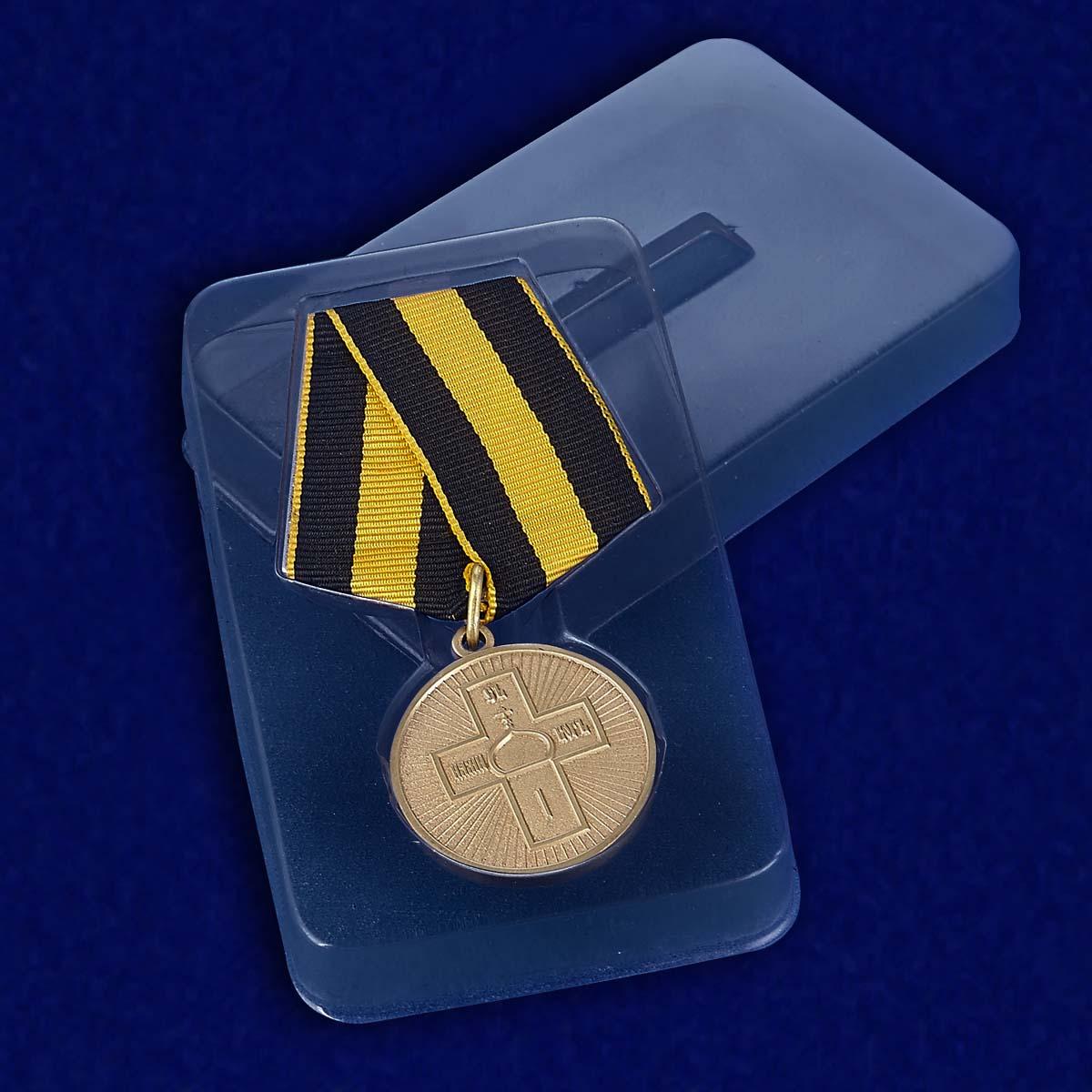 """Медаль """"Дело Веры"""" 3 степени в пластиковом футляре"""