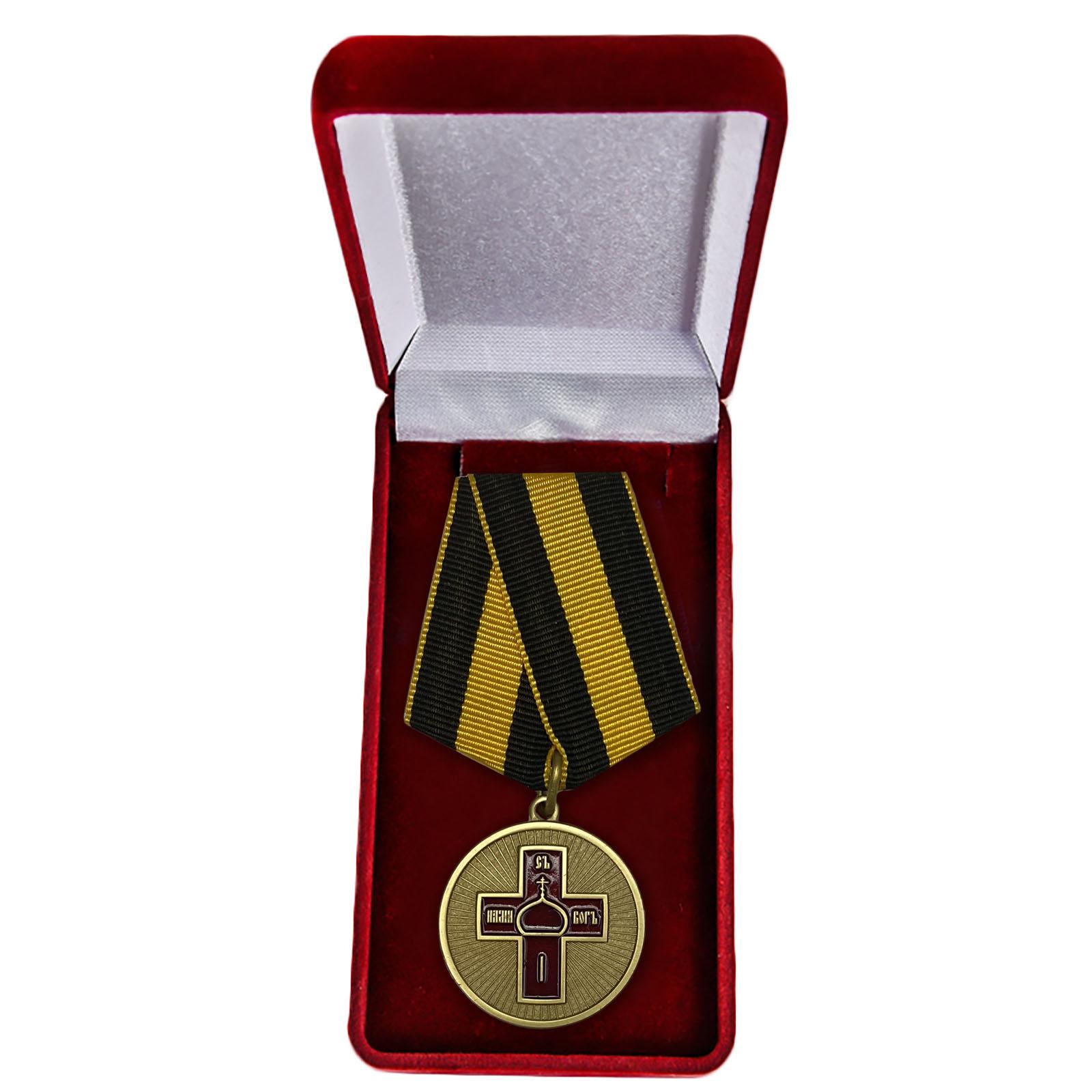 """Медаль """"Дело Веры"""" купить в Военпро"""