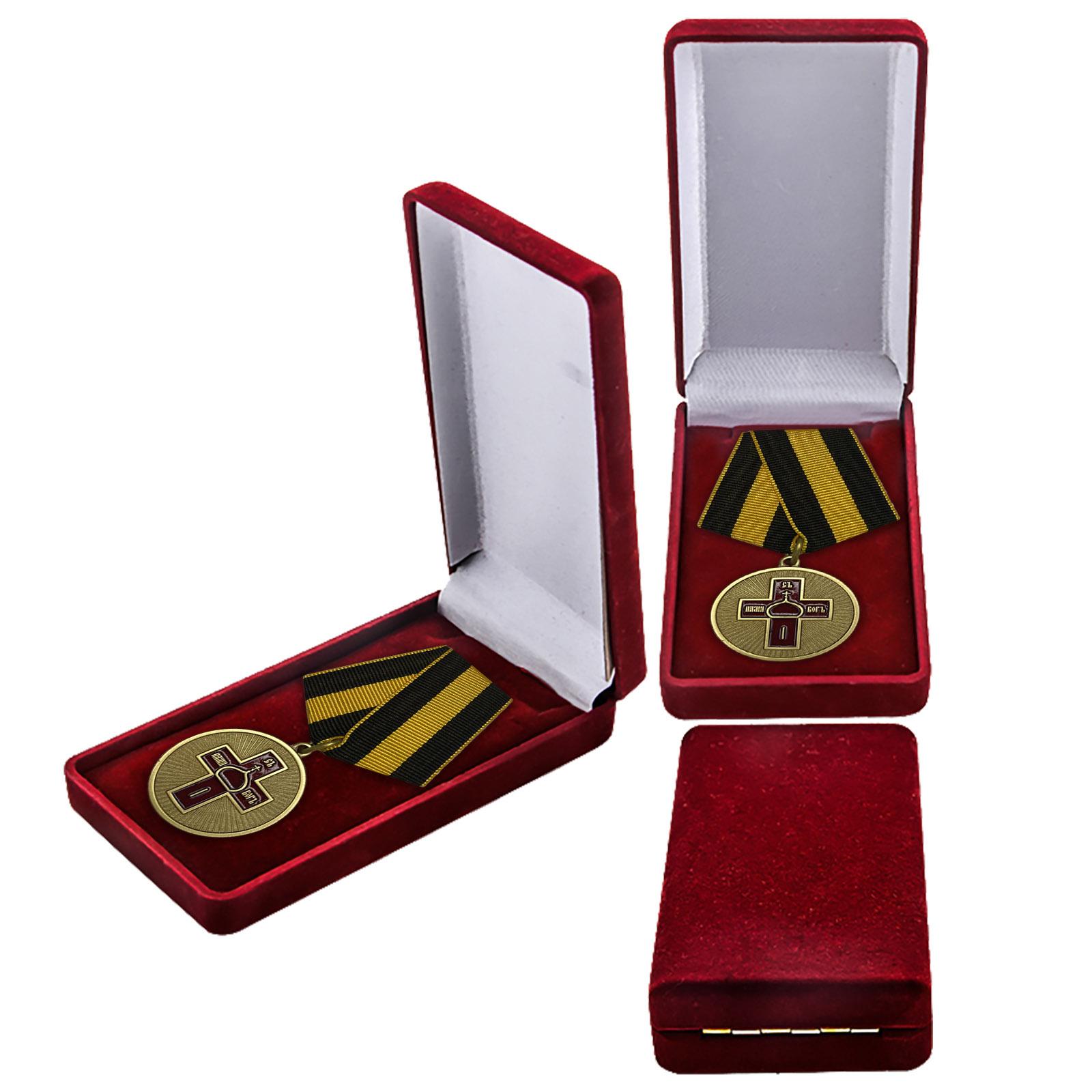 """Медаль """"Дело Веры"""" в футляре"""