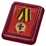 """Медаль """"Дело веры"""" в футляре из флока бордового цвета"""