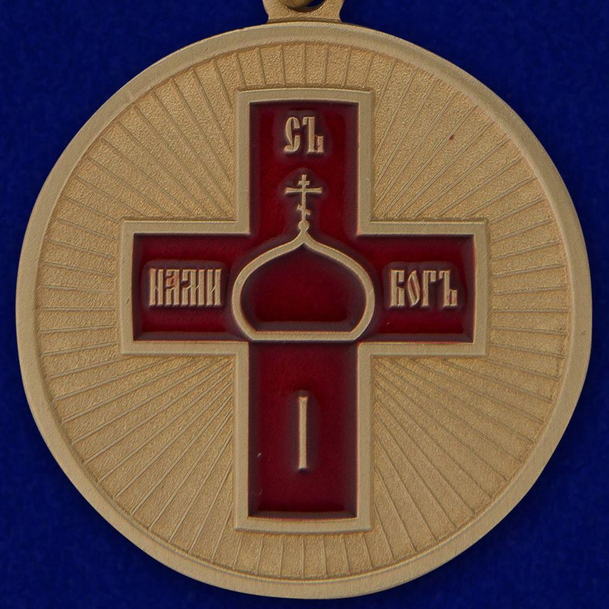 """Медаль """"Дело веры"""" в футляре из флока бордового цвета - купить с доставкой"""