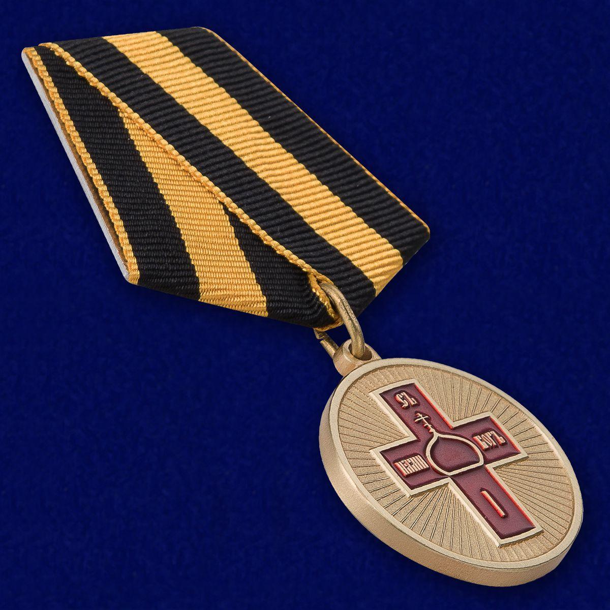 """Медаль """"Дело веры"""" в футляре из флока бордового цвета - общий вид"""