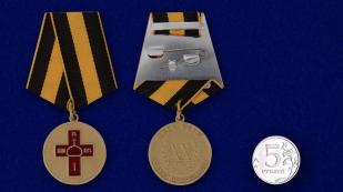 """Медаль """"Дело веры"""" в футляре из флока бордового цвета - сравнительный вид"""