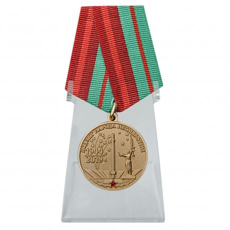 Медаль День освобождения Беларуси от немецко-фашистских захватчиков на подставке