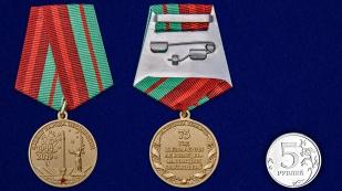 Медаль День освобождения Беларуси от немецко-фашистских захватчиков на подставке - сравнительный размер