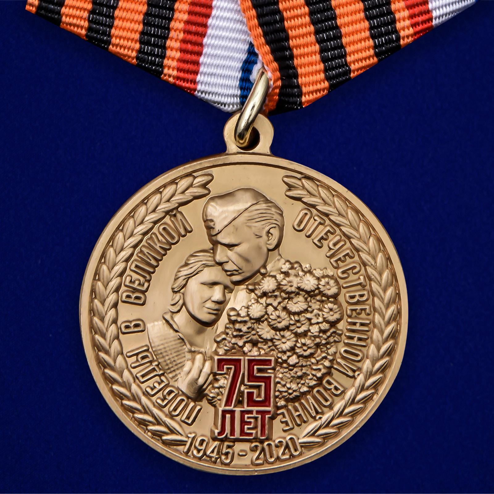 Купить медаль День Победы в ВОВ Республика Крым на подставке онлайн