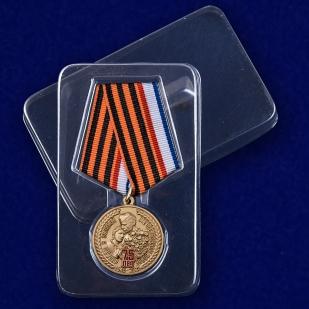 Медаль День Победы в ВОВ Республика Крым на подставке - в футляре