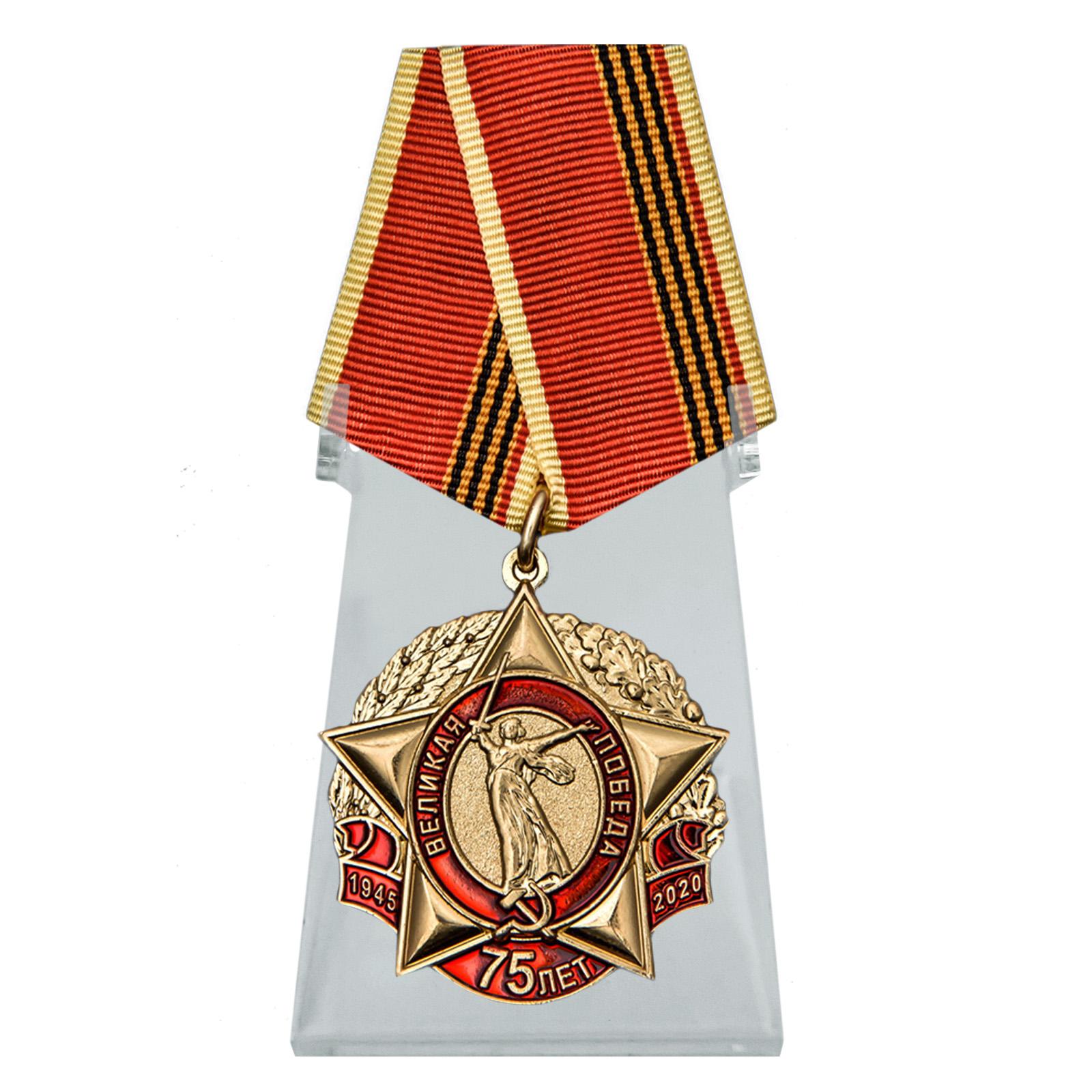 Медаль День Великой Победы КПРФ на подставке