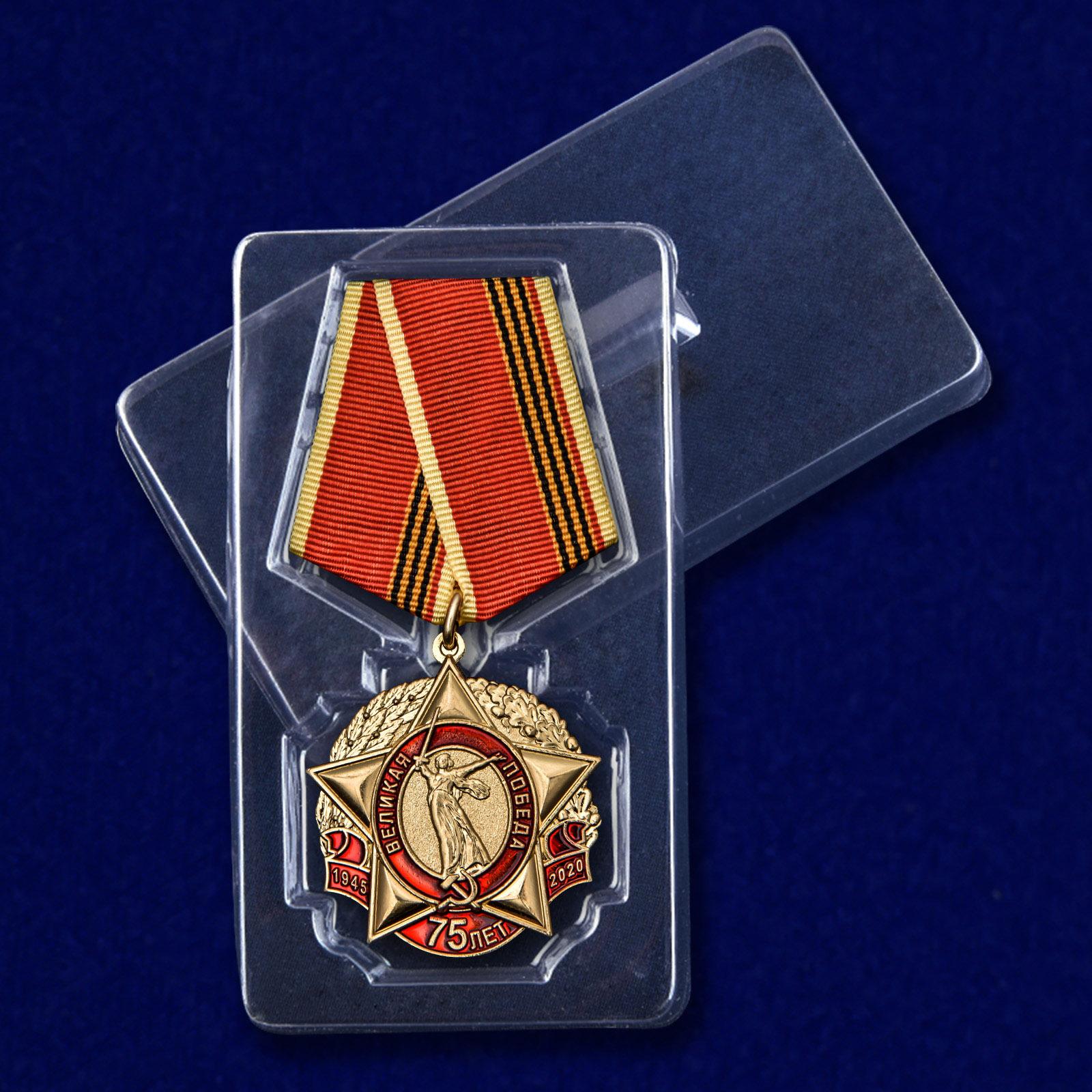 Медаль День Великой Победы КПРФ на подставке - в футляре