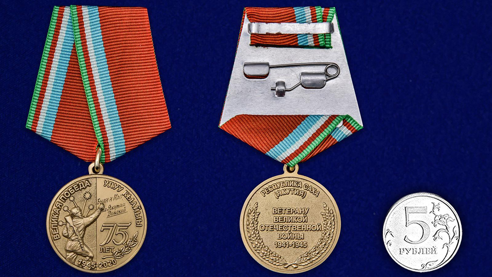 Медаль День Великой Победы Якутия на подставке - сравнительный вид