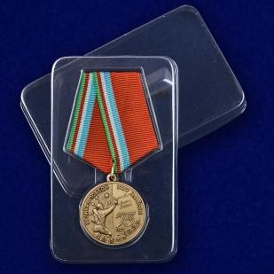 Медаль День Великой Победы Якутия на подставке - в футляре
