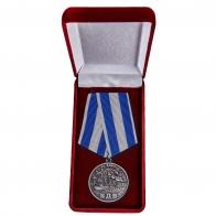 Медаль десанта в футляре