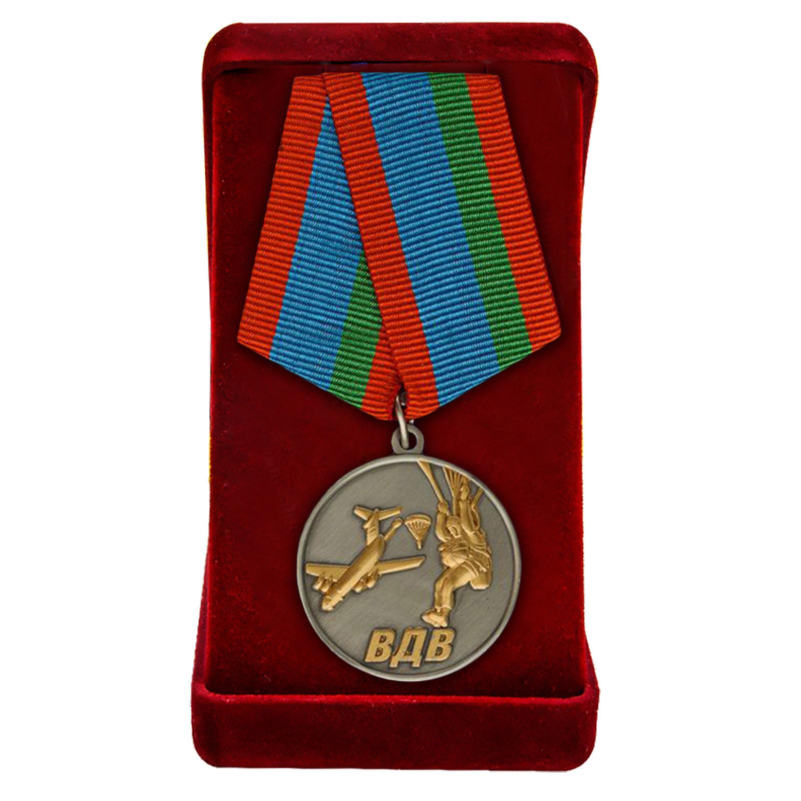 Купить медаль Десантник ВДВ в футляре по лучшей цене